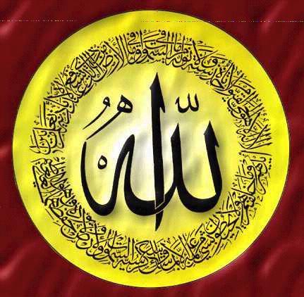 Praise belongs to Allah
